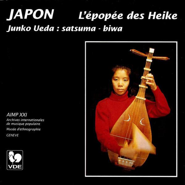 Heike Japon Japan - The Epic of the Heike - Heike AIMP MEG Genève - Junko Ueda