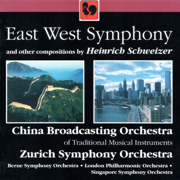Heinrich Schweizer - East West Symphony - London Philharmonic Orchestra - China Broadcasting Traditional Orchestra