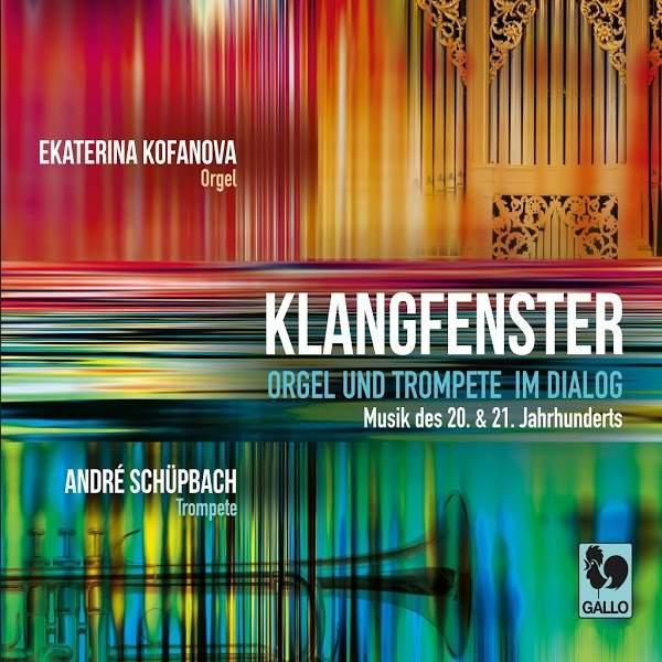 Corrado Maria Saglietti - Anthony Plog - Joseph Jongen - Ekaterina Kofanova - Orgue - Organ