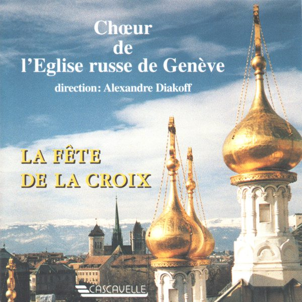 Alexander Arkhangelsky - Chant Liturgique Orthodoxe Russe - Russian Orthodox Liturgical Music - choeur de l'Église orthodoxe russe de Genève - Choir of the Rusian Orthodox Church of Geneva