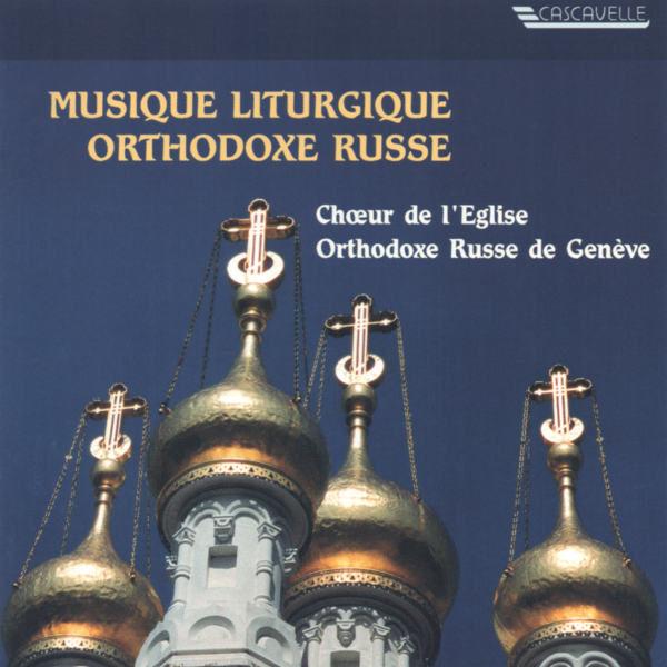 Vladimir DIAKOFF - Alexei LVOV - Nikolay KEDROV - Choir of the Rurrian Orthodox Church of Geneva